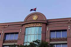 柬埔寨央行进一步推动区块链支付试验