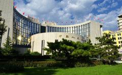 央行今日暂停公开市场操作 单日净回笼300亿元