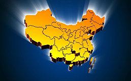 中国或于2030年进入高收入国家 你拖后腿了吗?