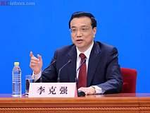 """李克强:不要仍用""""老办法""""去管制""""新业态""""!外汇行业的春天?"""