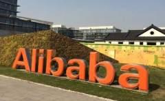 中国金融贸易巨头阿里巴巴计划用区块链技术净化中澳贸易市场