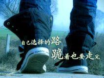 夏侯金道: 不要为一时的亏损击倒你 能够扭转盈利才是王道