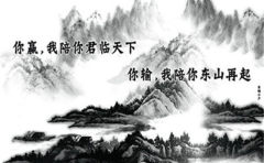 田鑫盛;6.24分析上周黄金原油行情以及下周操作建议