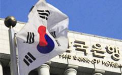 韩国比特币发展势头强劲  政府大力推行比特币