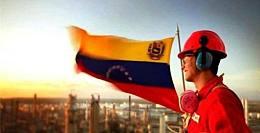 全球石油储备量最大国委内瑞拉因设备陈旧 出现汽油短缺