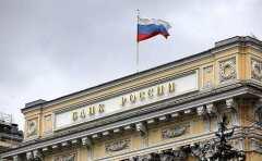 俄罗斯央行为油价数年后每桶40美元做准备 并称油价2017年跌至40美元
