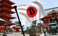 日本比特币注册用户超60万人 取代中国成为全球比特币第一大国