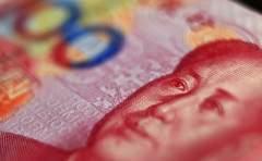 中国央行单周适度提供流动性 资金面紧张态势缓和