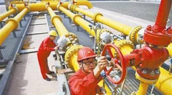 中石油发布史上最差收益报告 中石油已做好拆分价值850亿美元的管道网络