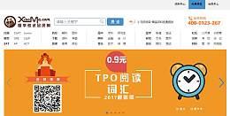 小马过河走向破产清算 域名xiaoma.com竟是捡漏价买的