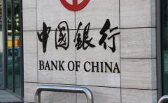 中国银行携手腾讯 在金融应用中试用区块链技术