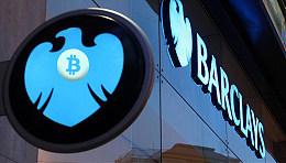 巴克莱银行要求英国政府监管比特币