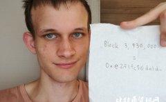 "Vitalik Buterin用以太坊区块链告诉你:""我还活着"""