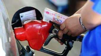 """国内成品油迎来""""二连跌"""" 因国际油价刷新低国内成品油年内创最大降幅"""