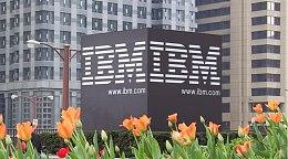 IBM为七家欧洲银行开发技术解决方案,助力区块链融入主流金融