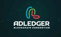 AdLedger联盟设立区块链技术协议 提高广告商投资回报率