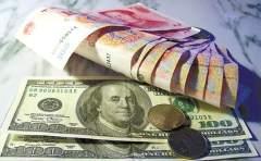 人民币早盘随中间价微跌 美元告别数月低位