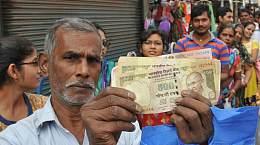 印度黄金需求5月猛增 印度税改施行后金价或不再受支撑