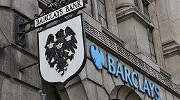 巴克莱银行向英国金融监管机构推介数字货币