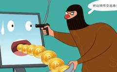 看清这些比特币诈骗的真面目  保护好你的比特币
