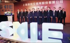 上海保交所成功完成区块链技术在保险领域的测试