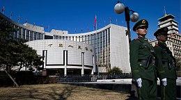 中国人民银行数字货币研究所已正式挂牌