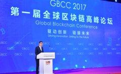 币创网CEO白洪日:区块链企业需要在2017年做好自己!