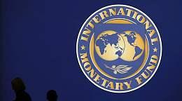 IMF下调美国经济上涨预期 对特朗普的政策目标失望