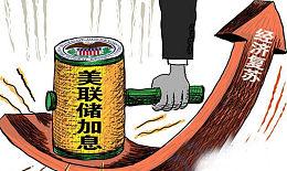 孙可颜:6.28黄金货币需求增加,原油EIA下跌?晚间操作策略布局