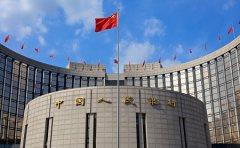 中国中央银行宣布在五年计划中推动区块链发展
