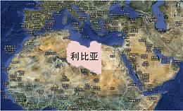 利比亚原油供应中断利好油价续涨 后续油价走势还看今晚EIA数据
