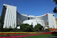 """中国央行终出手:6天""""放水""""5100亿元 救了国债解了钱荒"""
