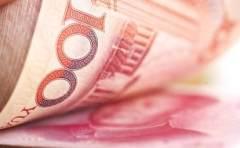 逆周期因子引入 人民币汇率指数上涨在岸人民币创新高