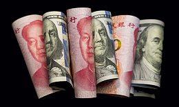 人民币中间价调升196点 创近八个月新高