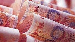 在岸人民币持续上涨 人民币中间价涨势续延3天