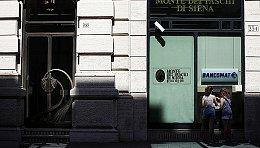 西雅那银行50亿欧元增资计划失败 意大利政府决定援助银行业