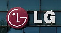 电子巨头LG测试R3的分布式账本软件