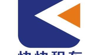 """""""快快租车""""升级为新品牌""""快快优车 其官网域名变更为kkucar.com"""