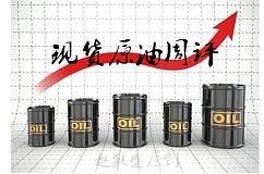 赵.毓.盛:7.1周评及7.3原油、中远黑角、纯尿素走势前瞻