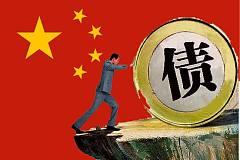 财经早餐:3.31美联储加息三次是基本趋势 中国债市机构最爱同业存单