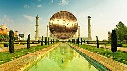 印度政府部门高级官员表示7月底提交比特币监管调查报告