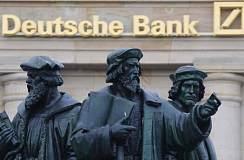 德意志银行成功自救 72亿美元与美司法部达成和解