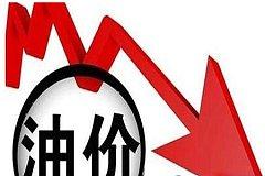 严施影:7.5油价回吐多头静待EIA洗礼,晚间原油走势还会涨吗?