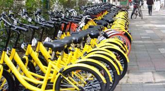 共享单车押金退还困难  官网域名未有退款明确标识