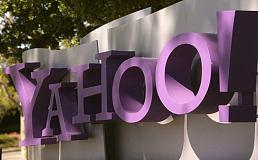 网传雅虎被收购后将改名Oath  yahoo.com域名将何去何从