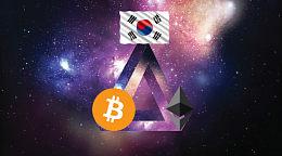 韩国将合法化比特币和以太币,对冲泡沫爆发风险