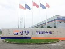 易代储宣布完成5000万元融资 三拼域名yidaichu.com为其保驾护航
