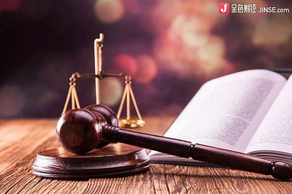 欧洲刑警召开会议 讨论比特币价值存储和支付合法化