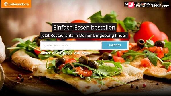 德国最大食品供应网站Lieferando.de接受比特币支付