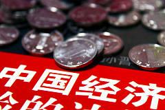 黄金一周抢先看:中国CPI、PPI出炉 耶伦作半年度货币政策证词陈述